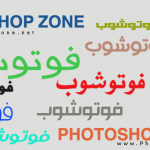 Fonts Arabic-NOR0009